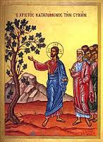 Christ and the fig tree